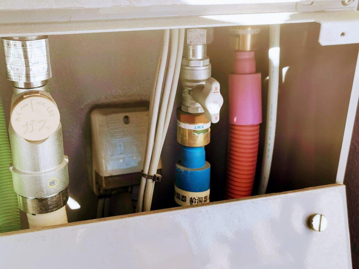 給湯器のコンセント