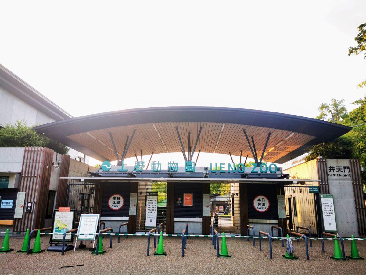 上野動物園。出口専用だった弁天門からも入園できるようになった。